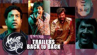 Anando Brahma back to back funny trailers   Taapsee   Vennela Kishore   Srinivas Reddy   Indiaglitz - IGTELUGU