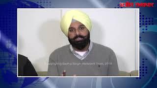 video : कांग्रेस सिख दंगों के दोषियों का साथ दे रही है - मजीठिया