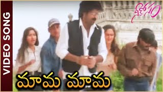 Mama Mama Video Song   Nee Kosam Movie  Song   Ravi Teja   Maheswari - RAJSHRITELUGU