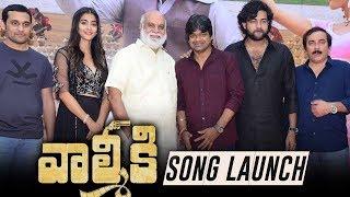 Varun Tej Valmiki Elluvochi Godaramma Song Launch - TFPC
