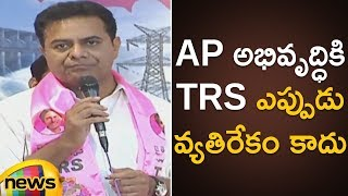 KTR Clarifies TRS Party Is Not Against Andhra Pradesh Development | KTR Latest Speech | Mango News - MANGONEWS