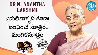 Dr Anantha Lakshmi Exclusive Interview || Dil Se With Anjali #181 | iDream Telugu Movies - IDREAMMOVIES