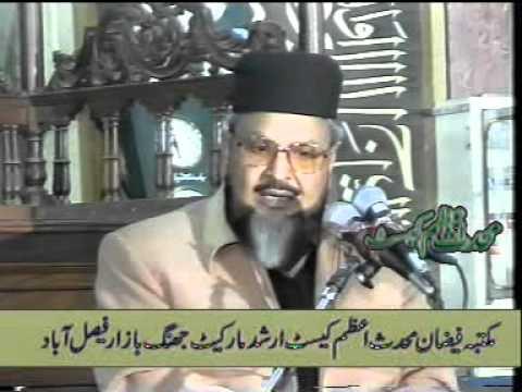 Shuhada-e-Karbala - Syed Shabbir Hussain Shah at Gulistan-e-Muhaddith Azam Pakistan -2005, Pt 1