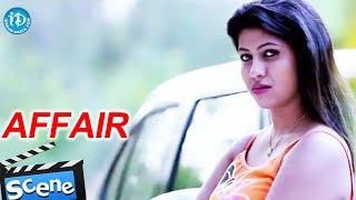 Prashanthi And Geetanjali Romantic Scene - Affair Movie ||  Romance of The Day #234 - IDREAMMOVIES