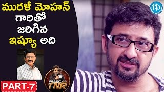Director Teja Exclusive Interview Part #7 || Frankly With TNR || Talking Movies With iDream - IDREAMMOVIES