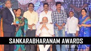 Sankarabharanam Film Awards 2017 Function | K Vishwananth | Tulasi | TFPC - TFPC