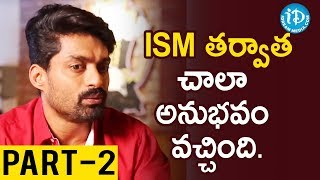 Actor Kalyan Ram Exclusive Interview Part #2 || Zoomin With Vrinda - IDREAMMOVIES