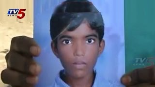 Boy Missing at Vijayawada   Crime Rate Increase in Vijayawada : TV5 News - TV5NEWSCHANNEL