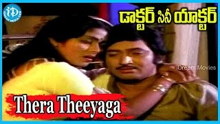 Thera Theeyaga Raadhaa Song - Doctor Cine Actor Movie Songs - Chakravarthy Songs - IDREAMMOVIES