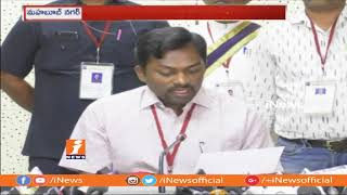 Telangana Polls 2018 | 70.9% Polls Recorded in Mahabubnagar | Collector Ronald Rose | iNews - INEWS