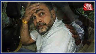 Aashish Pandey गिरफ्तार, इज़राइली पिस्टल और BMW जब्त - AAJTAKTV