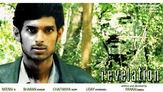Revelation telugu short film - YOUTUBE