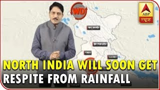 Skymet Weather Report: Northern India will soon get respite from rainfall - ABPNEWSTV