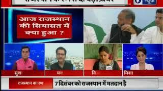 BJP सांसद हरीश मीण कांग्रेस में शामिल हुए - ITVNEWSINDIA