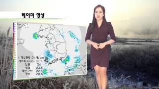 날씨속보 11월 27일 04시 발표