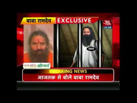 Gurmeet Ram Rahim Sentenced To 20 Years In Jail, Here Is All You Need To know Dastak