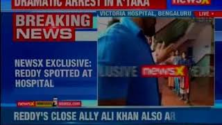 Karnataka: Janardhan Reddy who has been arrested by Bengaluru Central Crime Branch - NEWSXLIVE