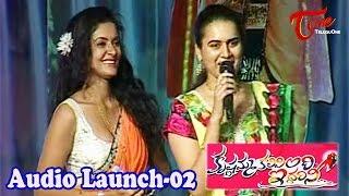 Krishnamma Kalipindi Iddarinee   Audio Launch   Sudheer Babu   Nandita   02 - TELUGUONE