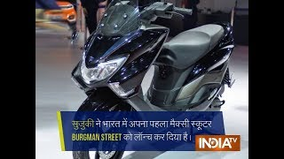 Suzuki lauches premium scooter 'Burgman Street' in India at Rs 68,000 - INDIATV
