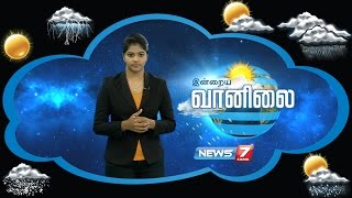 Weather Forecast 21-10-2016 – News7 Tamil Show