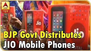 Rajasthan: BJP govt distributes JIO mobile phones only for Rs 95 - ABPNEWSTV