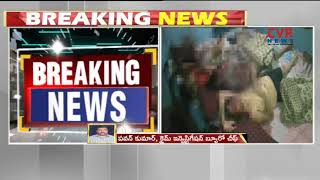 BJP Leader 5 family members Slayed  in Nagpur  | CVR NEWS - CVRNEWSOFFICIAL