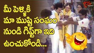 Rajendra Prasad And Babu Mohan Best Comedy Scenes Back To Back | Telugu Comedy Videos | NavvulaTV - NAVVULATV