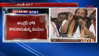 TPCC  Uttam Kumar Reddy addressing Live from Gandhi bhavan | Comments on kcr and harish rao - CVRNEWSOFFICIAL