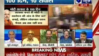 Tonight With Deepak Chaurasia: 100 Days 10 questions for Narendra Modi government - ITVNEWSINDIA