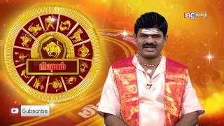 Weekly Tamil Horoscope From 11/09/2016 to 17/09/2016 | Tamil The Hindu