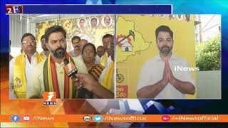 Uppal People Eager To Vote For TDP in Upcoming Elections | Veerendra Goud Face To Face | iNews - INEWS