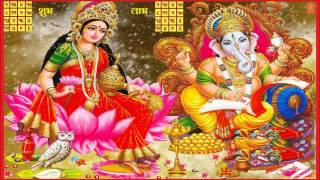 Diwali Pooja Vidhi Aarti Sahit By Pandit Somnath Sharma Full Audio Song Juke Box - TSERIESBHAKTI