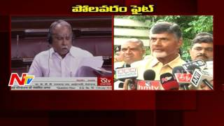 KVP RamaChandra Rao Vs Chandrababu Naidu || Polavaram Project || War of Words || NTV - NTVTELUGUHD