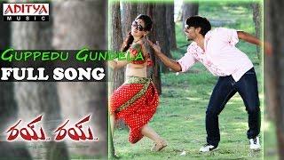 Ryee Ryeee Telugu Movie    Guppedu Gundela Full Song    Sri, Aksha - ADITYAMUSIC