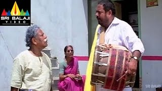 Koothuru Kosam Movie Narayana Murthy and his Son Scene || R Narayana Murthy - SRIBALAJIMOVIES