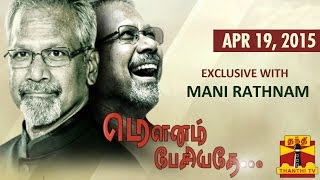 Director Mani Ratnam Interview 19-04-2015 Mounam Pesiyadhe Thanthi tv Show