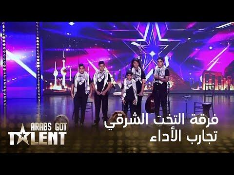 Arabs Got Talent - Al Takht Al Sharki band - Subtitled - فلسطين - التخت الشرقي - مترجم