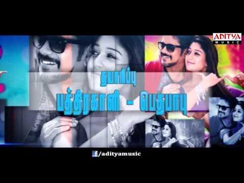 Love Story (Greekuveerudu) Tamil Movie | En Kanavugal Nijam Thana Promo Song