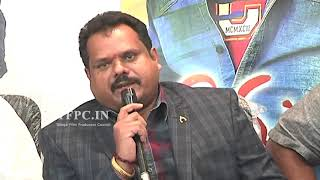 Prema Antha Easy Khadu Movie Press Meet | TFPC - TFPC