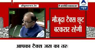 7 years imprisonment for holding black money in foreign accounts: Arun Jaitley - ABPNEWSTV