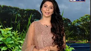 Chhath special 2018: क्या मानसिक परेशानी दूर करनी है ? करे ये उपाय || Family Guru - ITVNEWSINDIA