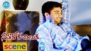 Navadeep, Sheela Kaur Class Room Romantic Scene    Telugu Movie Romantic Scenes - IDREAMMOVIES