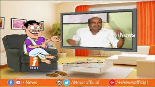 Dada Counter To JC Diwakar Reddy Over His Comments on YS Jagan | Pin Counter | iNews - INEWS