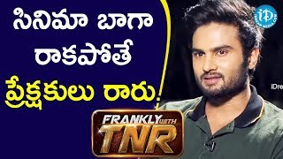 Actor Sudheer Babu Exclusive Interview - Part #1 | Nannu Dochukunduvate Movie | Frankly With TNR - IDREAMMOVIES