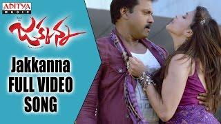 Jakkanna Full Video Song | Jakkanna Video Songs | Sunil, Mannara Chopra, Dinesh - ADITYAMUSIC