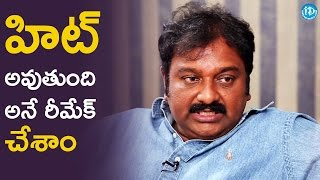 VV Vinayak About Khaidi No 150 Remake || #KhaidiNo150 || Dialogue With Prema - IDREAMMOVIES