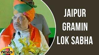 Amit Shah at Karyakarta Samman Samaroh of Jaipur Gramin Lok Sabha in Delhi | Mango News - MANGONEWS