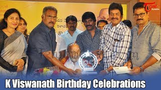 K Viswanath Birthday Celebrations Press Meet - TeluguOne - TELUGUONE