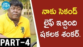 Jabardasth Awesome Appi & Rocking Rakesh Exclusive Interview Part #4 | Talking Movies With iDream - IDREAMMOVIES