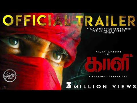 Kaali - Official Trailer | Vijay Antony | Kiruthiga Udhayanidhi | Vijay Antony Film Corporation